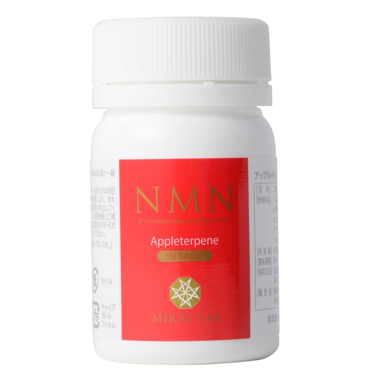 アップルテルペン+NMN (90タブレット)