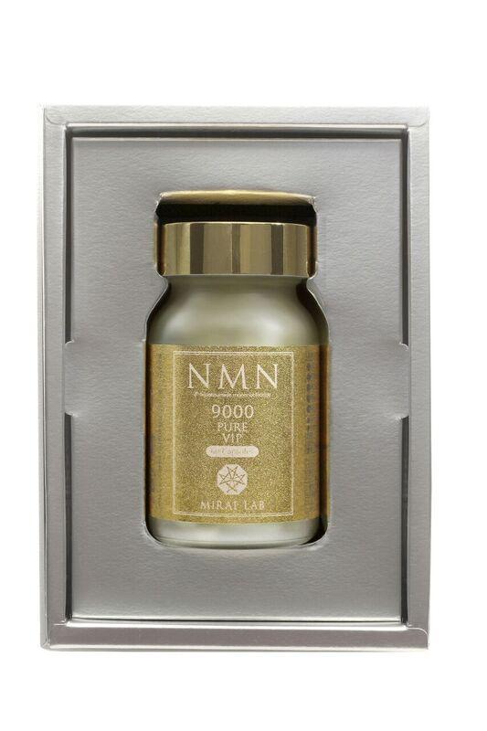 NMN PURE 9000 (60カプセル入り3本セット)さらにNMN「高配合」サプリメント。