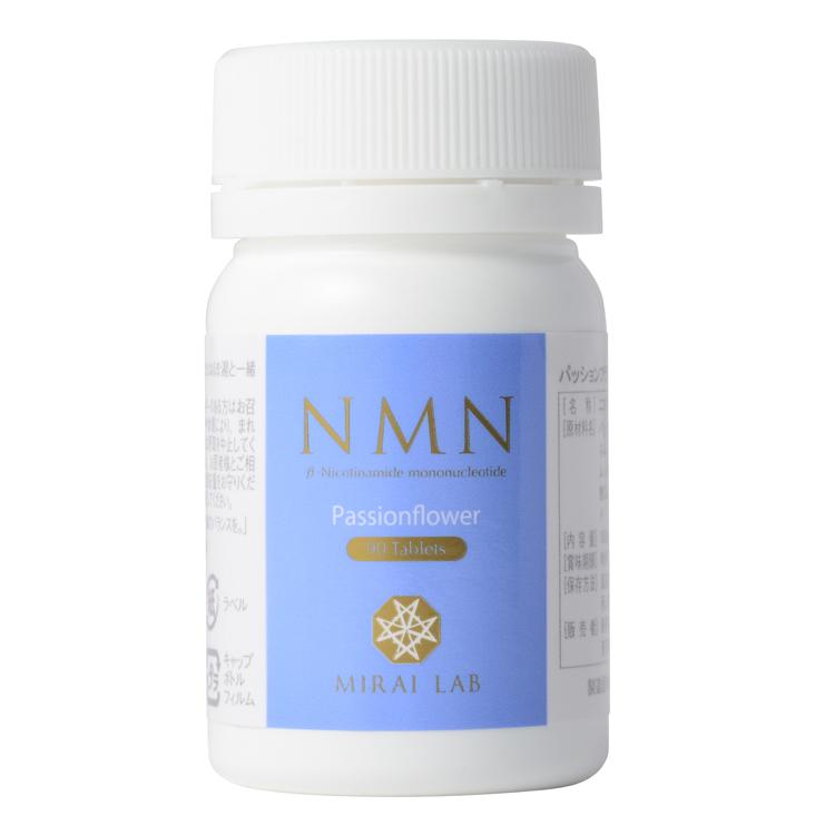 パッションフラワー+NMN (90タブレット)