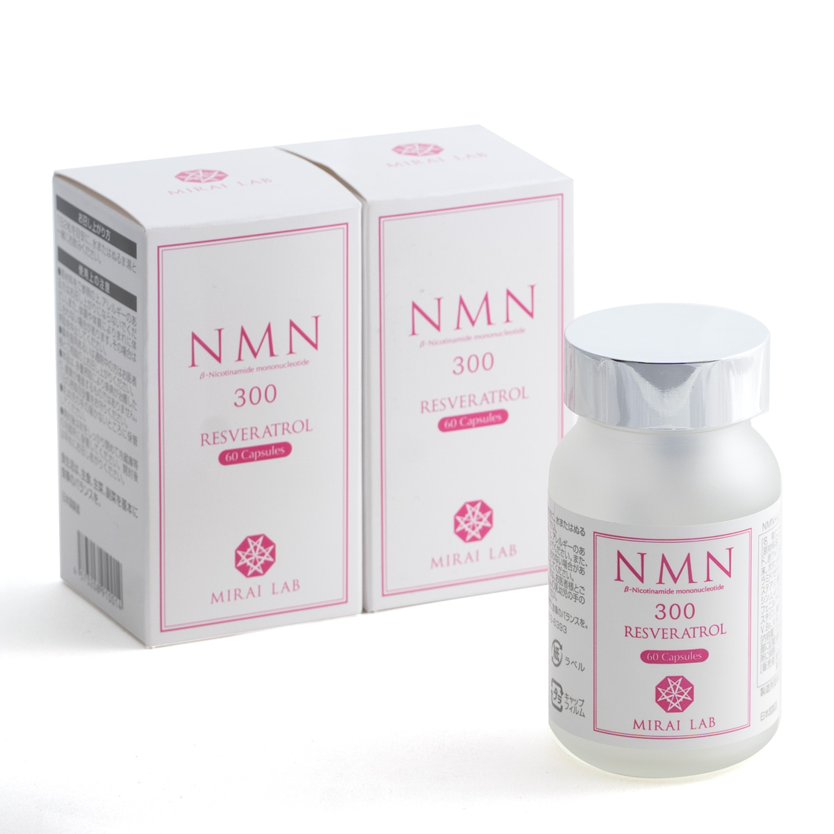 NMN+レスベラトロール(60粒) 3個セット 特許取得済