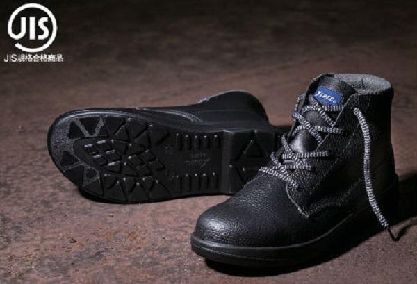 XEBEC ジーベック 85022 安全靴 セーフティシューズ ワークブーツ 中編上 衝撃吸収 樹脂先芯 耐油性ウレタン底 ロングブーツと短靴の特長を併せもつ中編上タイプのワークブーツ 軽量でクッション性に優れた優れたウレタン2層底で 一般的な作業現場向けです