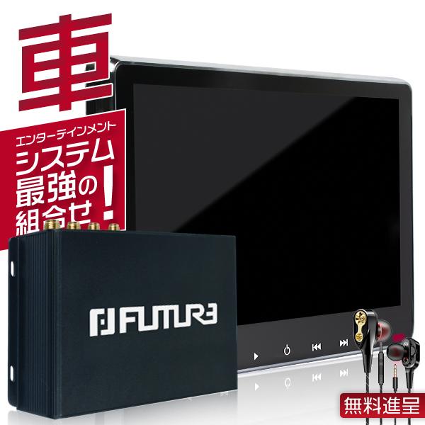 ヘッドレストモニター+地デジチューナー ★単品売りより10%OFF VOXY ZWR ZRR8/ZRR80W/ZRR7 トヨタ toyota DVDプレーヤー スロットイン式 11.6インチ 耐震デバイス搭載+地デジチューナー アンプリファー付 受信感度3倍UP HDMI 1080P 高性能 1年保証 送料無料