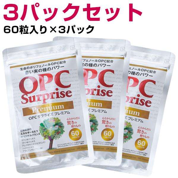 サプリメント むくみ サプリ むくみ解消 脚 足 顔 ポリフェノール ビタミンC ビタミンD ダイエット 目 mukumi OPCサプライズプレミアム (60粒入り/3パック)