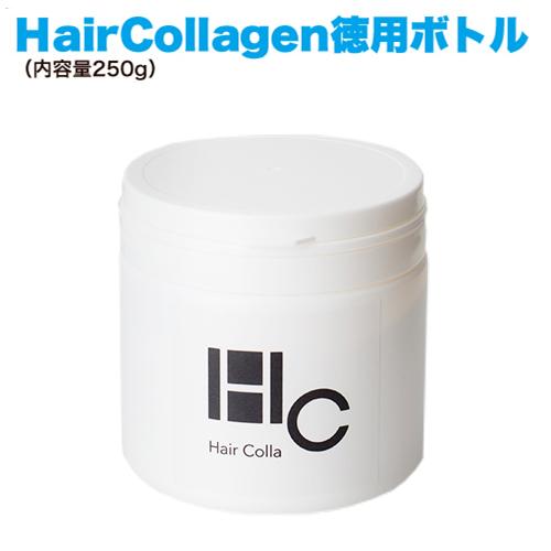 育毛 サプリ コラーゲン 粉末 コラーゲンペプチド コラーゲンパウダー サプリ サプリメント 抜け毛 薄毛 純度 100% 国産 一番搾り ヘアコラ (250g/1個)