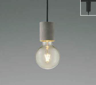 メーカー直送 送料無料 代金引換不可 コイズミ照明 全国どこでも送料無料 AP49034L ペンダントライト 電球色 プラグ 非調光タイプ 40W相当 業界No.1