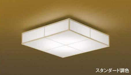コイズミ照明 AH48765L LED 和風シーリングライト 調光調色 電球色+昼光色 ~8畳