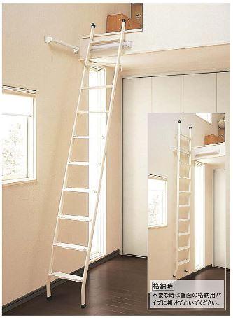 大建工業 DAIKEN ロフトタラップ ロフトはしご 手摺付 スチール製    9尺用 (2700mm) CQ0409-3 (配送地域:近畿地区限定)