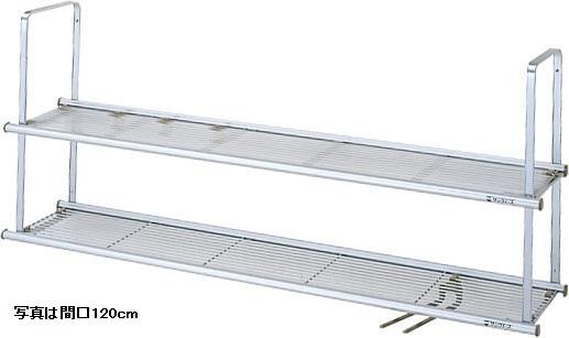 水切棚 NSR-60-2 リクシル サンラック サンウェーブ 間口60cm 2段 組立式