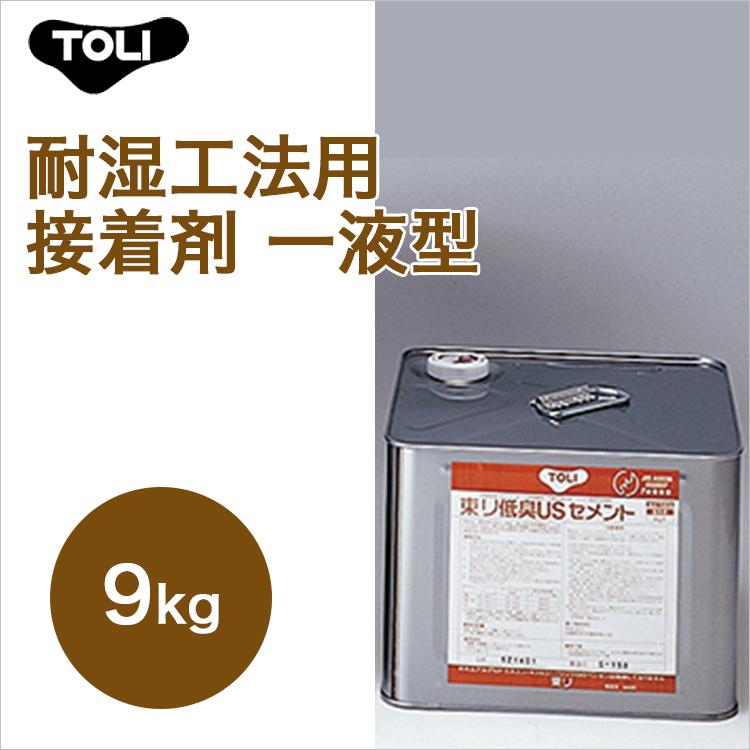 【東リ】 東リ低臭USセメント TUSC-M 9kg 耐湿工法用接着剤 一液型