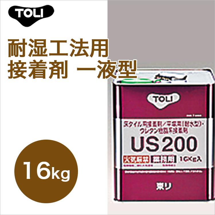 【東リ】 US200 US200-L 16kg はけ付 耐湿工法用接着剤 一液型