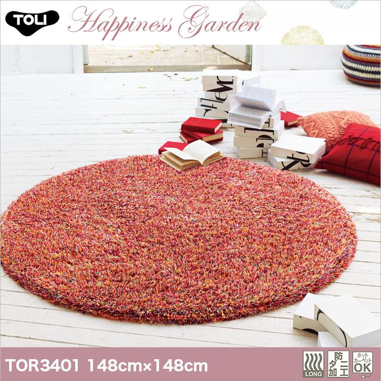 【東リ】ラグ TOR3850(TOR3617) 148cm×148cm