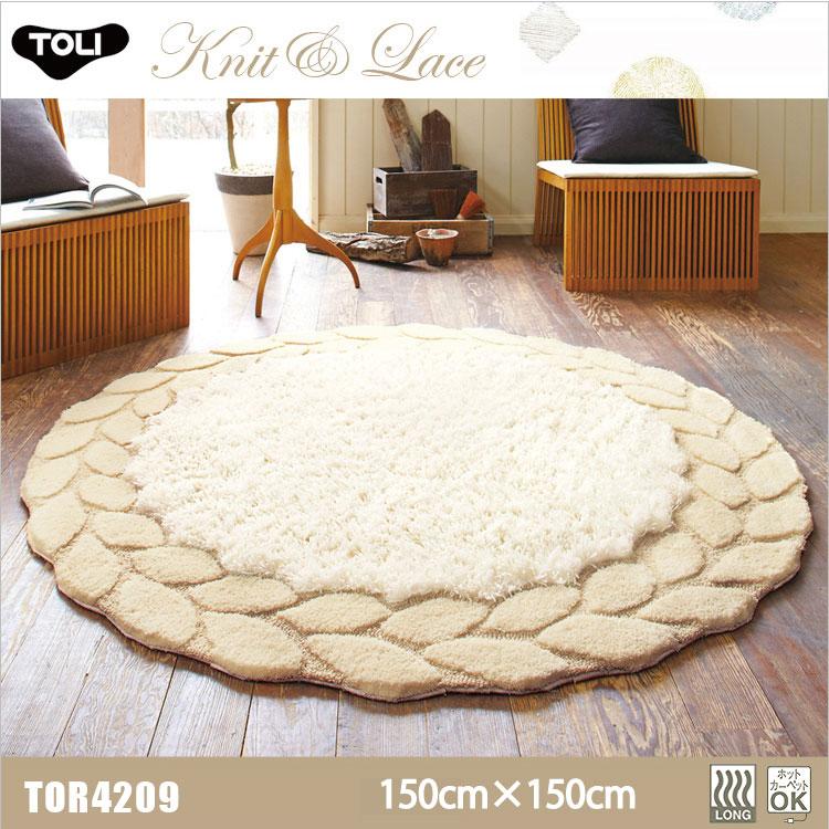 【東リ】ラグ TOR3825 150cm×150cm柔らかく、シンプなニット柄。さりげない光沢感が上品な風合いを演出します。柔らかく、シンプルなニット柄。