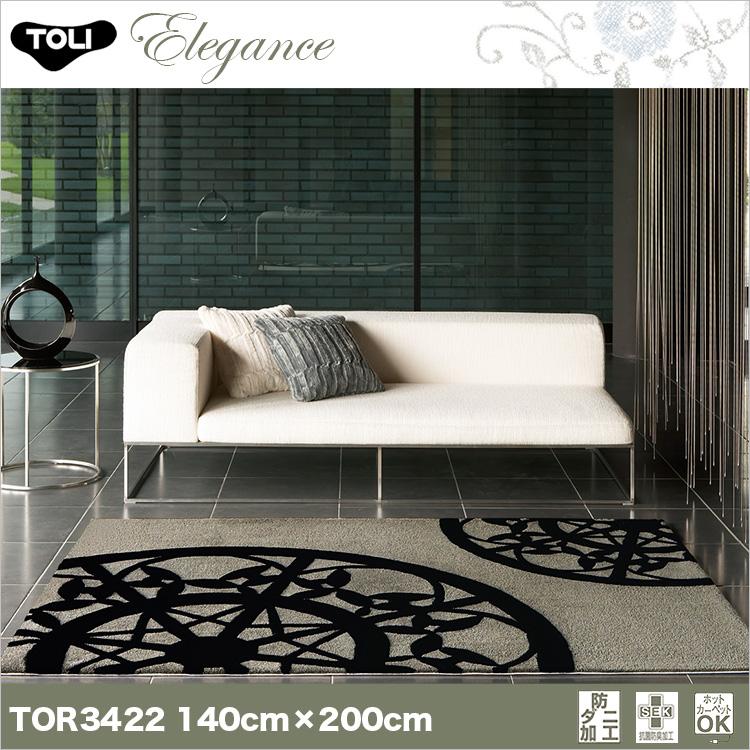 【東リ】ラグ TOR3650(TOR3422) 140cm×200cm