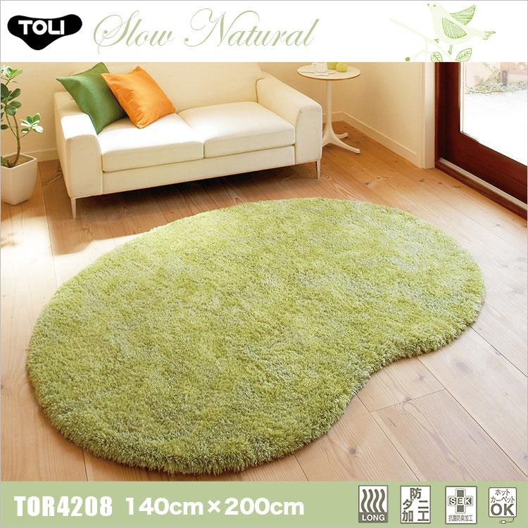 【東リ】ラグ TOR3632(新TOR3828) 140cm×200cm