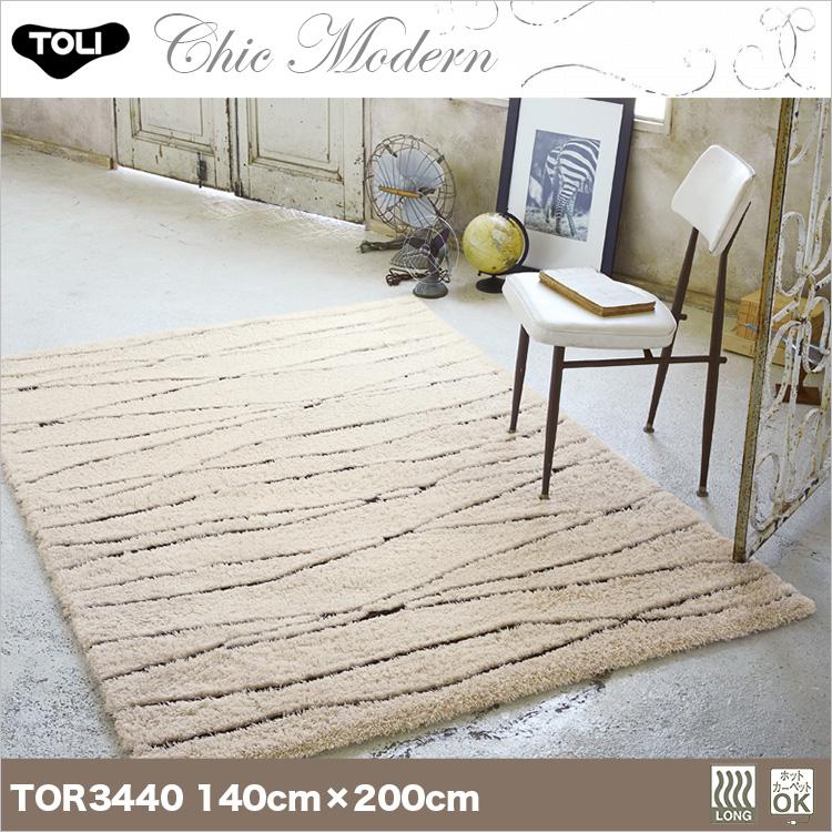 【東リ】ラグ TOR3621(TOR3440) 140cm×200cm