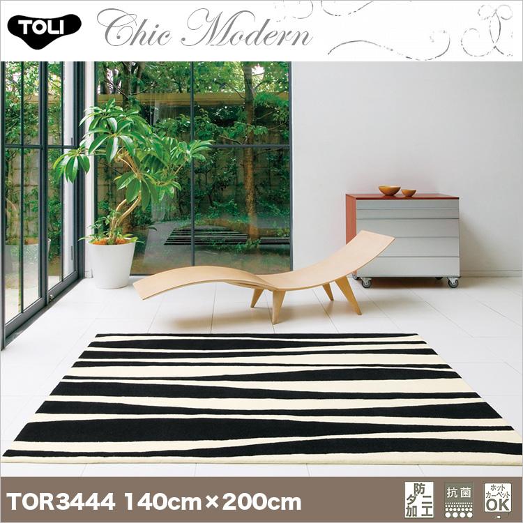 【東リ】ラグ TOR3635(TOR3820) 140cm×200cmナチュラルな北欧スタイルに溶け合う柔らかなウェーブパターン。スタイリッシュな空間に映えるデザイン。
