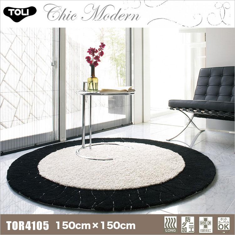 【東リ】ラグ TOR3648(TOR3445) 150cm×150cm柔らかいミックス感のあるシャギーストライプ。ラフなミックス感がヴィンテージな風合いを演出します。