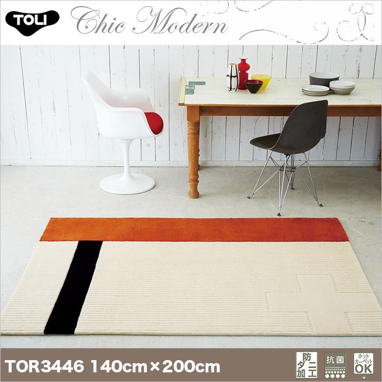 【東リ】ラグ TOR3644(TOR3446) 140cm×200cmすっきりしたパターンとカラー。踏み心地も抜群の北欧モダンスタイル。踏み心地も抜群の北欧モダンスタイル。