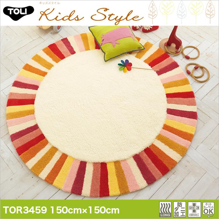 【東リ】ラグ TOR3659(TOR3459) 150cm×150cmポップな色味の円が重なった変形ラグカラフルな色彩がキッズルームを明るい楽しい部屋にします。