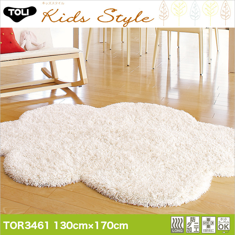 【東リ】ラグ TOR3658(新TOR3849) 130cm×170cmふわふわした感触が気持ちいい雲形ラグ。ゆっくりとくつろげます。消臭加工