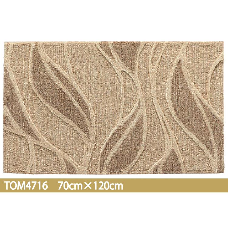 【東リ】ラグ TOM4716(新TOM4914) 70cm×120cmかわいいサイズのマット。玄関やキッチン、お部屋のアクセントにも!