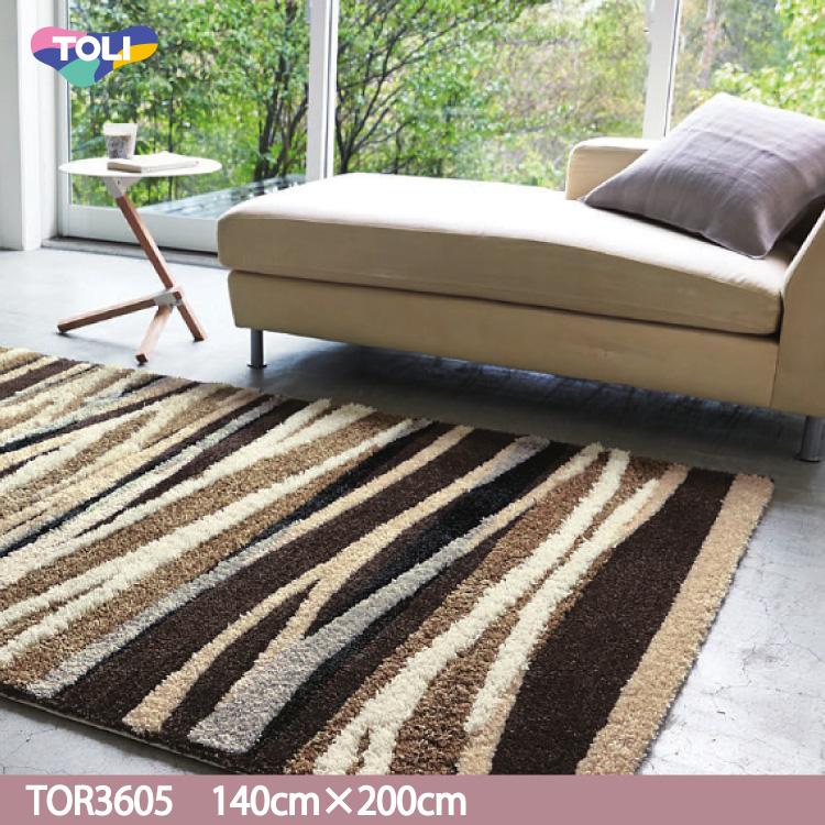 【東リ】ラグ TOR3605(新TOR3819) 140cm×200cm遊び毛がでない国産品の定番ラグ。自然を想起させる立体的なテクスチャー。