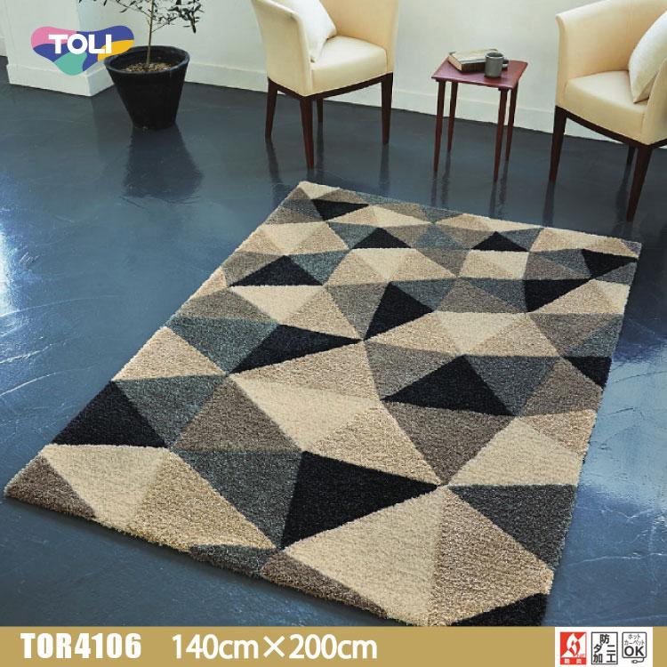 【東リ】ラグ TOR3609(新TOR3808) 140cm×200cm遊び毛がでない国産品の定番ラグ。三角形の大きさが変化していく幾何パターン。モダンなインテリアに仕上がります。