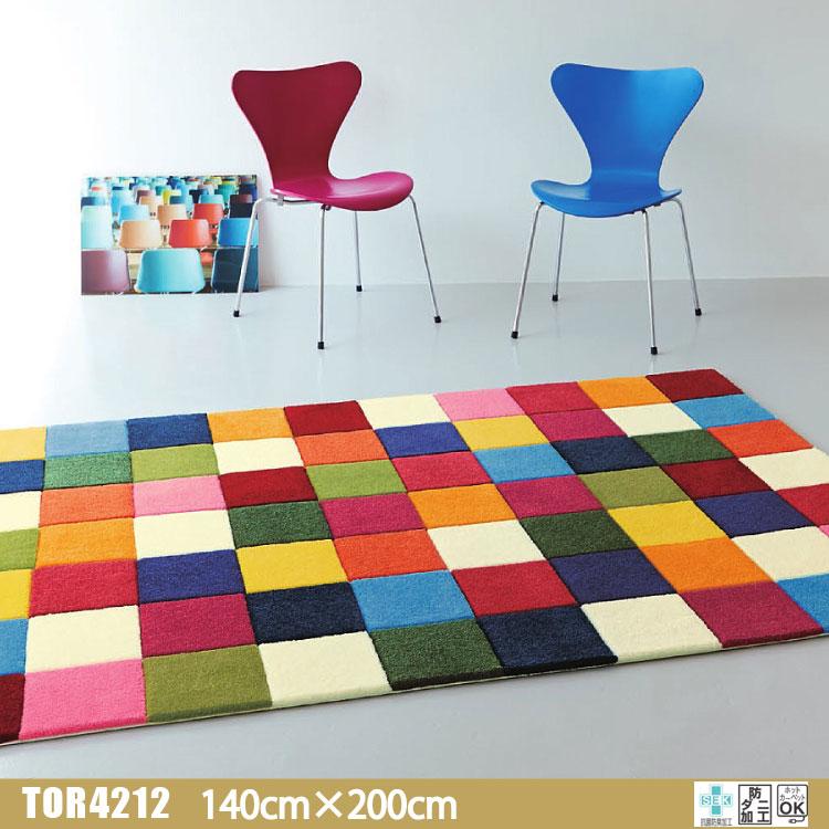 【東リ】ラグ TOR3640(新TOR3846) 140cm×200cmポップ&カラフルな個性が光るデザイン。多色のスクエアデザイン。ポップでカジュアルなインテリアに。