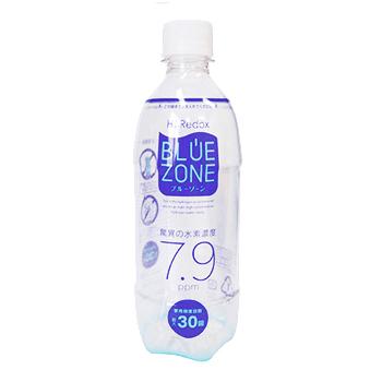 BLUE ZONE まとめ買いセット】ブルーゾーン高濃度水素水発生キット★溶存水素濃度7.9ppm