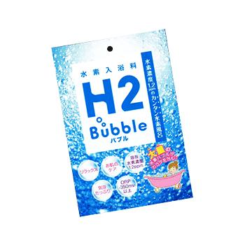 舗 大量の水素の泡が発生して水素の泡でカラダを包み込みます H2バブルバスパウダー お試し用パック 5回分 海外輸入 25g×5袋