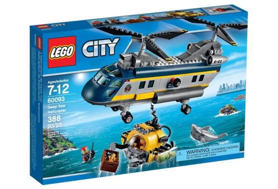レゴ シティ 60093 海底調査隊ヘリコプター