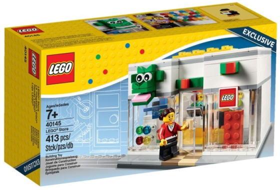 レゴ ギア 40145 LEGO Brand Retail Store