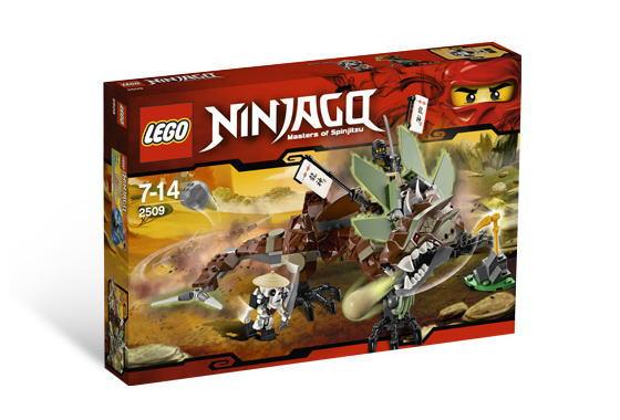 レゴ ニンジャゴー 2509 アース・ドラゴン