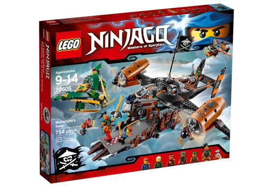 レゴ ニンジャゴー 70605 空賊母艦ミスフォーチュン号