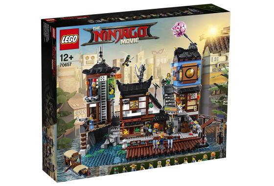 レゴ ニンジャゴー 70657 ニンジャゴーシティ・ポートパーク