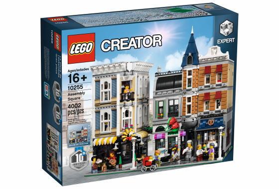 レゴ クリエイターエキスパート 10255 Assembly Square