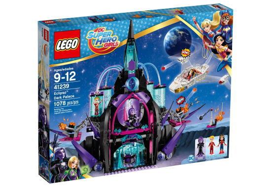 レゴ スーパーヒーローガールズ 41239 エクリプソのダークパレス