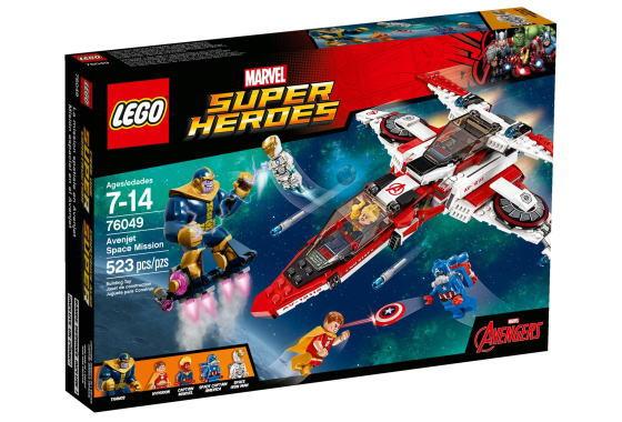 人気特価 レゴ アベンジェット スーパーヒーローズ レゴ 76049 アベンジェット スペースミッション スペースミッション, 大宇陀町:73736b0a --- independentescortsdelhi.in