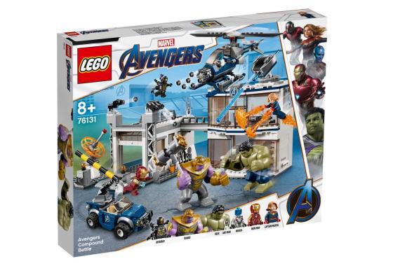 レゴ スーパーヒーローズ 76131 アベンジャーズ・コンパウンドでの戦い