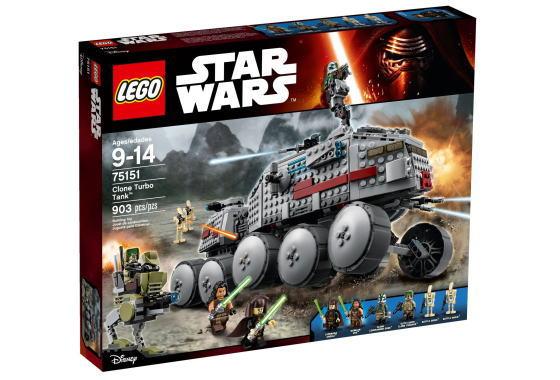 レゴ スターウォーズ 75151 クローン・ターボ・タンク