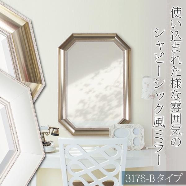 3176 B クラシック エレガント ヨーロピアン ミラー 鏡 壁掛け 吊り鏡 メイク ドレッサー風 コスメ 姫