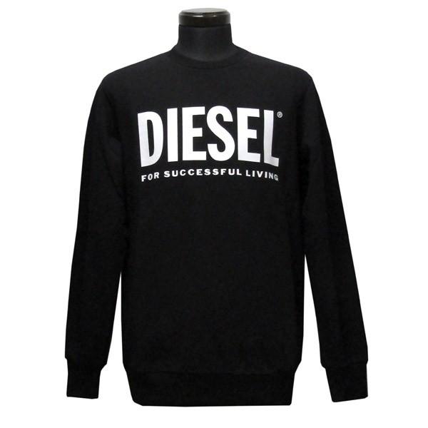 ディーゼル DIESEL トレーナー スウェット メンズ(24029)