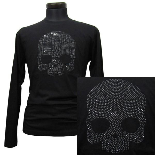 ハイドロゲン HYDROGEN ロングTシャツ ロンT メンズ(24006)