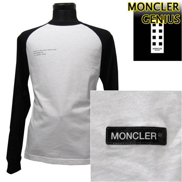 モンクレール ジーニアス MONCLER GENIUS ロング Tシャツ ロンT メンズ(24074)