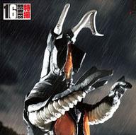 【アドベントVer. Vol.10】宇宙恐竜 ゼットン