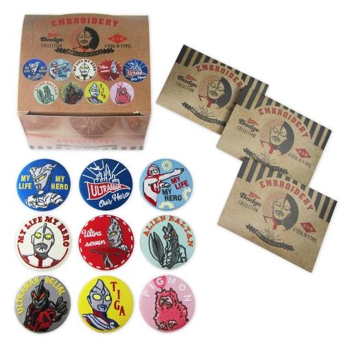 ウルトラマン★刺繍バッジコレクション★全9種コンプリートセット《ウルトラマンショップ限定》