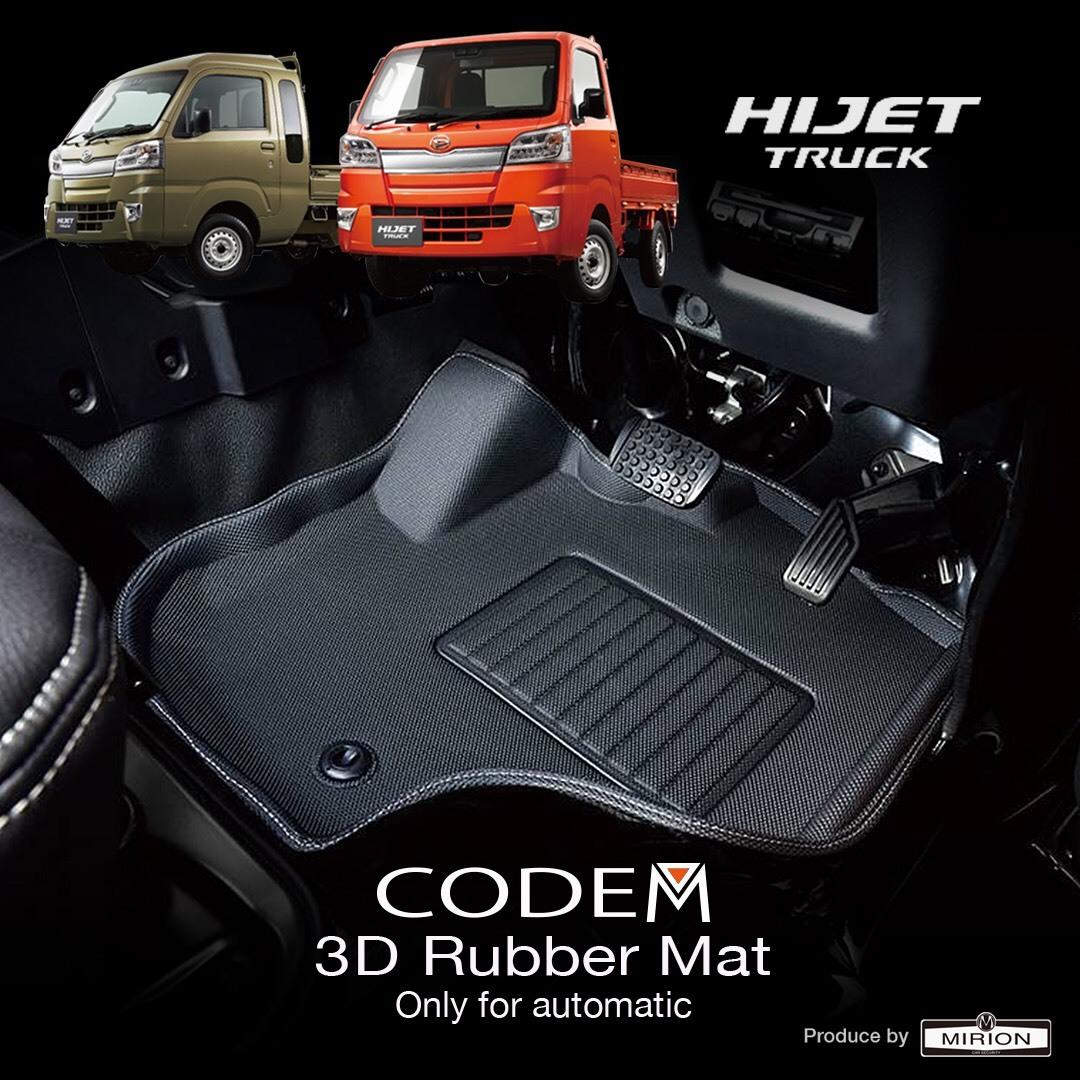 ハイゼットジャンボ/トラックS500/510P専用 3Dラバーマット