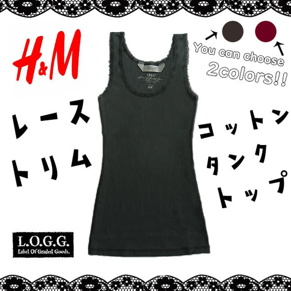 fb485e39a6702 H   M tank top L.O.G.G lace rib material inner spring and summer ladies  gray burgundy