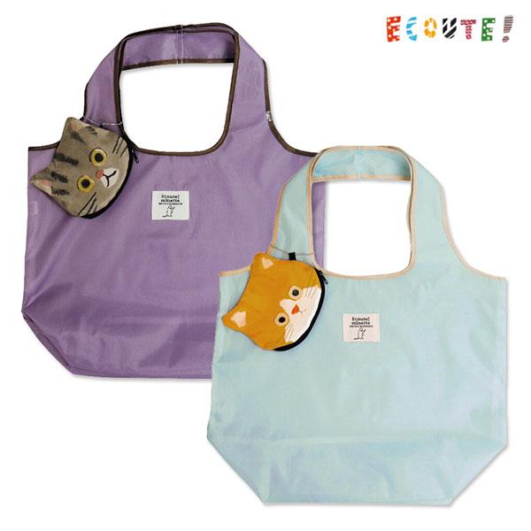 ★ネコ型の可愛いポーチ付きのエコバッグ。 Ecoute! E.minetteエクートミネット「ニャンコポーチ付きエコバッグ」さばとら ちゃしろ猫 ねこ ネコショッピングバッグ