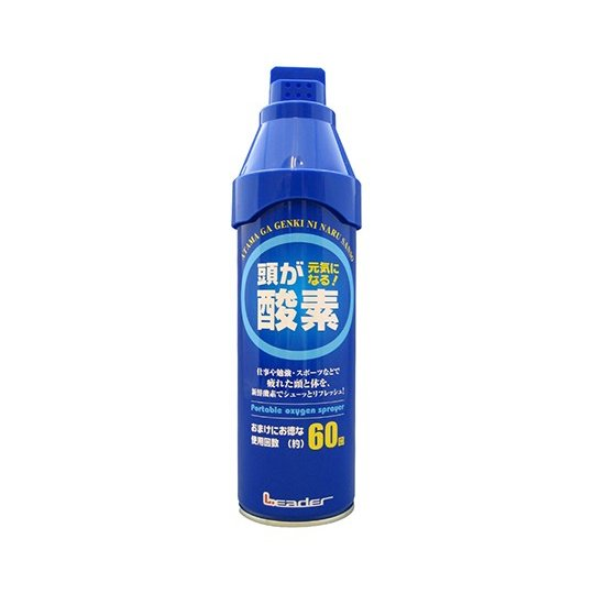 いつでも送料無料 携帯酸素 缶 O2 スプレー 4955574823196 通販 激安◆ 5L 即納